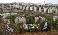 Kiryat Yovel